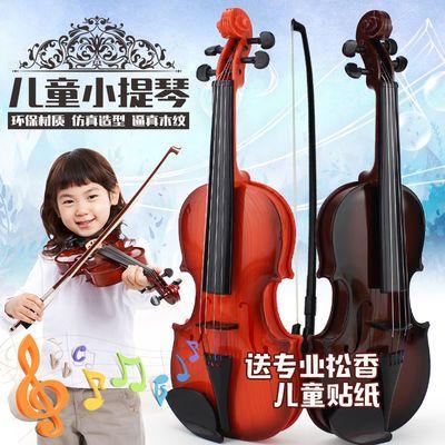 儿童真弦可弹奏可拉响小提琴真弓乐器生日礼物女孩男孩玩具模型