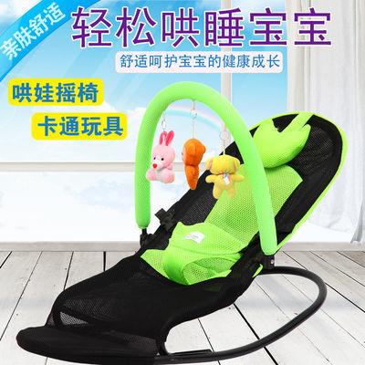 升级版宝宝摇椅婴儿折叠睡椅婴儿摇床小孩哄睡神器安抚椅带玩具