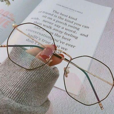 学生成品近视眼镜女防蓝光平光镜复古多边形眼镜框文艺近视镜男潮