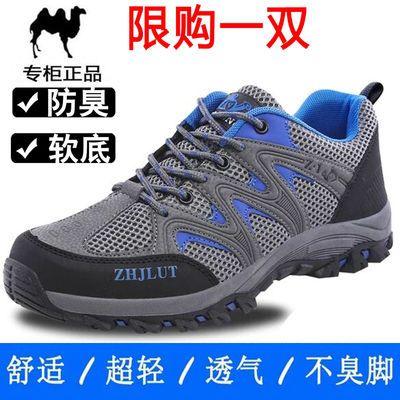 登山鞋男透气防臭旅游鞋春夏季运动鞋防滑休闲鞋子户外男鞋徒步鞋