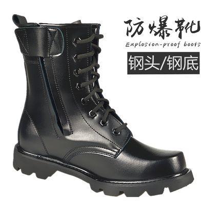 户外军靴男特种兵防爆靴钢头钢底皮靴拉链作战靴登山鞋军勾保安鞋
