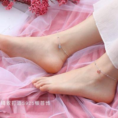 【礼盒装】925银饰少女心可爱脚链女生夏季脚链女韩版闺蜜礼物