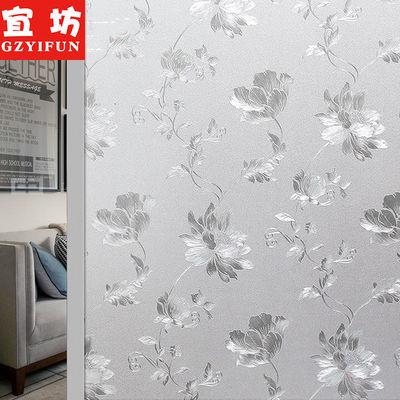 静电免胶玻璃贴纸透光不透明厕所遮光卫生间防偷窥窗户纸磨砂贴膜