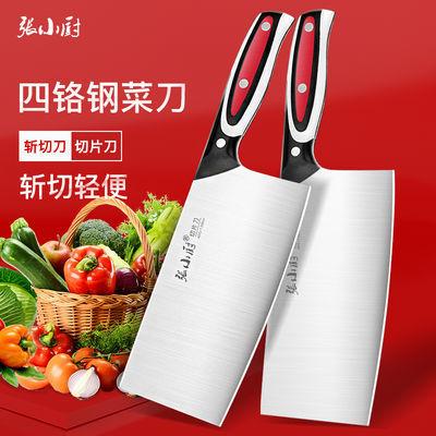 家用菜刀不锈钢德国斩切刀切菜刀专用切片刀切肉刀厨师刀厨刀锰钢