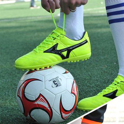 儿童奔跑足球鞋室内男碎丁小学生女c罗梅西成人训练鞋2018世界杯