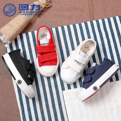 回力童鞋男童鞋子兒童帆布鞋女童板鞋春季寶寶幼兒園室內小白鞋