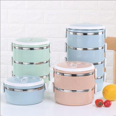 不锈钢保温饭盒双层食格儿童便当盒圆形学生餐盒加深大容量餐盒