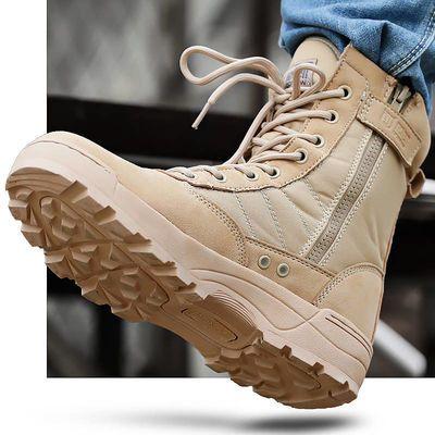 春秋款作战靴男女军靴超轻作训鞋特种兵户外登山鞋防滑高帮军鞋男