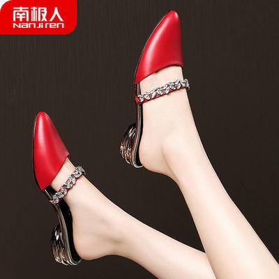 【南极人】新款夏季一字拖鞋女外穿粗跟包头凉鞋女半拖中跟凉拖鞋