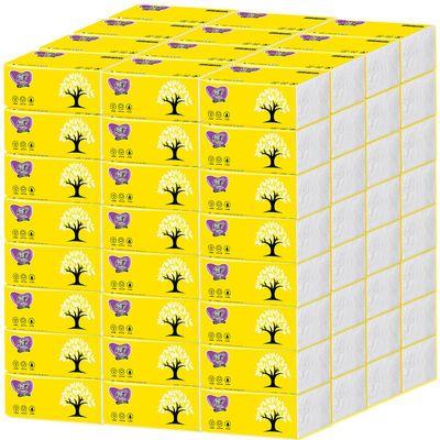 【32包半年装】信柔4层300张原木抽纸餐巾纸卫生纸纸巾批发