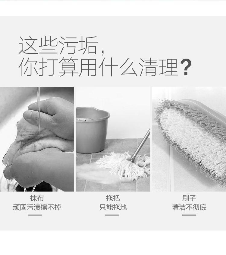 6件套长柄海绵刷地板刷纳米海绵擦马桶刷厕所刷浴缸刷厨房清洁刷