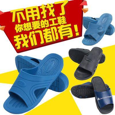 世达防刺穿/防静电/电绝缘多功能安全鞋皮劳保鞋0001