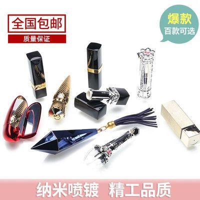 diy自制口红材料 口红管空管圆形方型唇膏口红壳12.1毫米口红模具