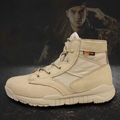 低帮男春夏季军靴超轻透气户外登山鞋军迷511沙漠靴特种兵战术靴