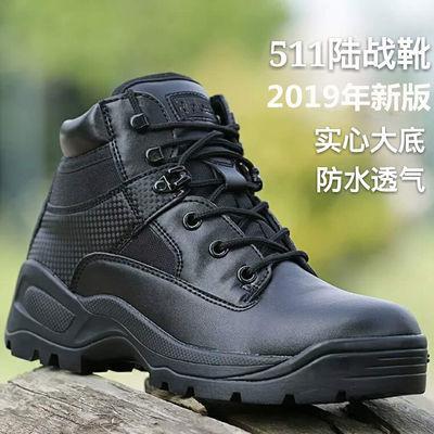 军靴男特种兵超轻作战靴511陆战靴低帮战术靴春夏季户外登山鞋