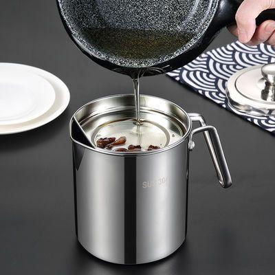 过滤油壶滤油渣壶猪油储油罐家用厨房油瓶油罐加厚304不锈钢防漏
