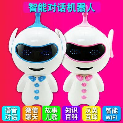 智能机器人早教学习机WIFI小谷语音对话儿童益智教育故事机玩具
