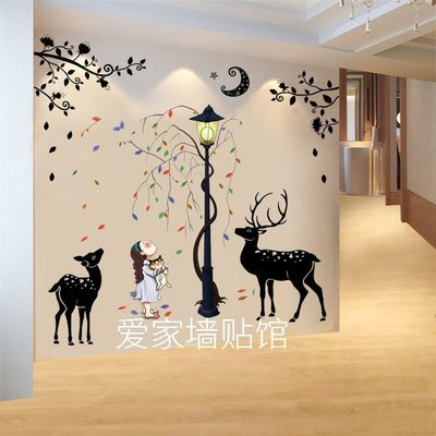 可移除客厅电视墙壁上装饰D立体冰箱贴卧室床头墙贴纸