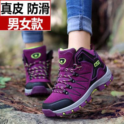 春季高帮户外登山鞋男女防水防滑徒步鞋轻便透气休闲运动鞋旅游鞋