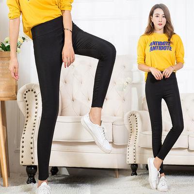 打底裤女外穿薄款春夏学生韩版黑色高腰小脚裤显瘦铅笔裤70-140斤