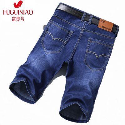 富贵鸟夏季新款薄款男牛仔中裤休闲弹力大码宽松短裤蓝色五分裤