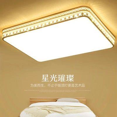 LED长方形简约现代吸顶灯房间大气客厅灯餐厅卧室灯大灯家用灯具