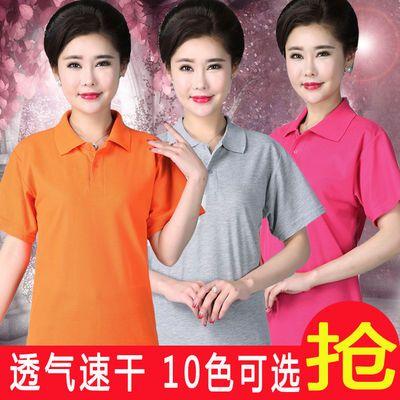中老年女士运动短袖t恤宽松妈妈装中年翻领半袖打底衫棉上衣夏季