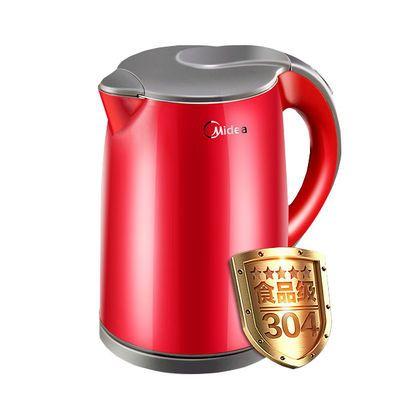 美的电热水壶1.5升防烫电烧水壶家用烧水壶不锈钢304茶壶WH415E2g