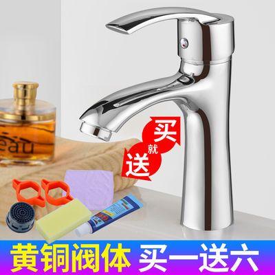 铜体冷热面盆防溅水龙头洗脸盆单孔单把浴室柜家用转动混水阀开关