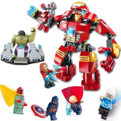 乐高漫威超级英雄钢铁侠机甲复仇联盟反浩克装甲积木儿童玩具男孩