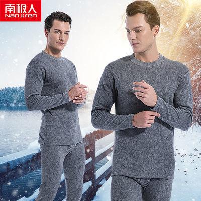 南极人男士保暖内衣套装加绒加厚半高领秋衣秋裤打底中老年睡衣冬