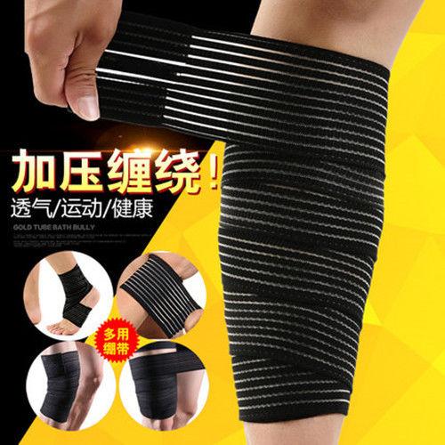 一只装缠绕弹力自粘加压运动绷带护腕膝肘踝腰小腿防扭伤拉伤护具