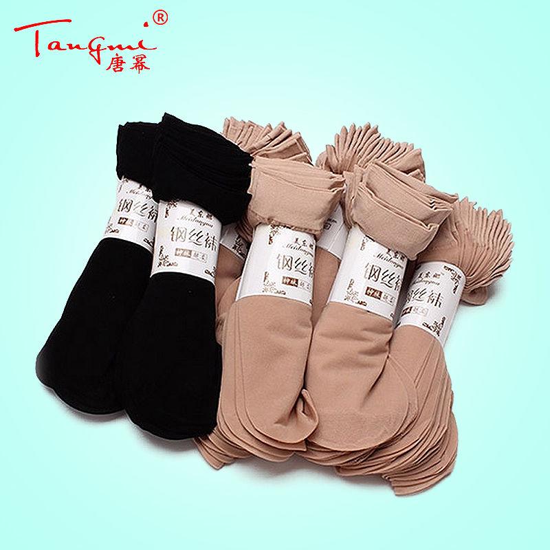 【唐幂】【10-30双】丝袜女士防勾丝肉色丝袜面膜袜子薄款短丝袜