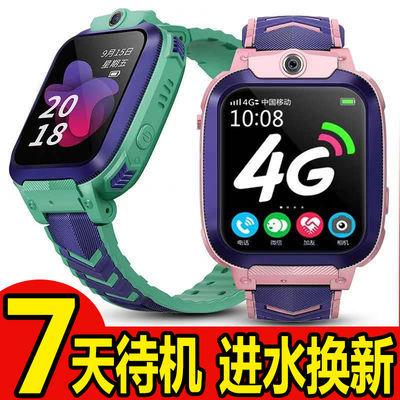 小学生儿童电话手表智天使睿智小天才表带防水拍照定位智能手机