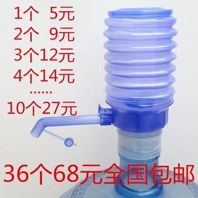 饮水桶抽水器桶装水手压式饮水器净水大桶矿泉水泵饮水机打水器