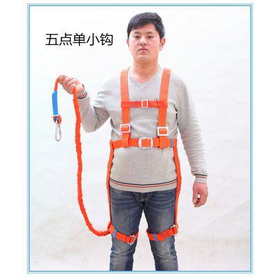 高空作业安全带空调安装建筑施工五点式双钩绳全身带绑腿保险绳
