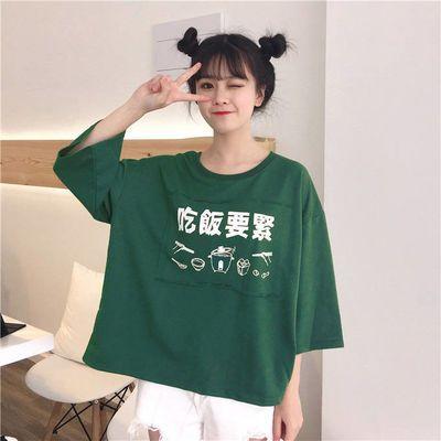 夏季新款女装2018韩版原宿bf风宽松短袖T恤百搭七分袖学生上衣潮