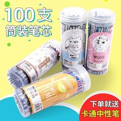 10-100支桶装中性笔芯0.5mm卡通0.35mm全针管0.38mm学生考试笔芯