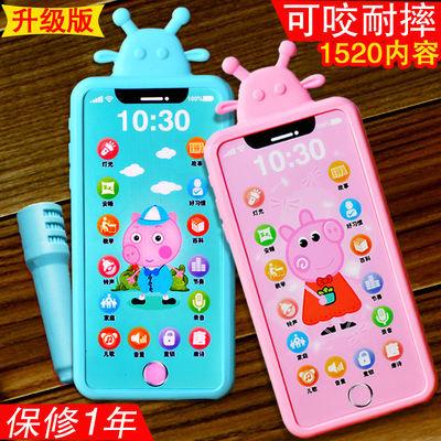 可咬防口水宝宝儿童手机玩具婴儿电话音乐充电早教机智能仿真触屏