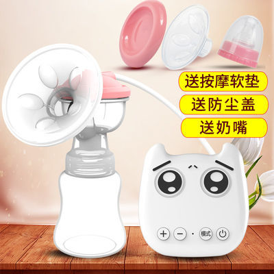 孕之宝电动吸奶器大吸力无痛孕产妇产后用品挤奶吸乳拔开非手动