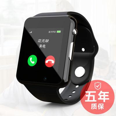 防水儿童电话手表学生  品牌智能手表手机插卡男女小孩子触屏定位