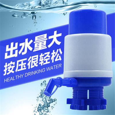 众维手压式泵水器户外学校公司家用桶装水压水吸抽水器抽水泵【3月17日发完】