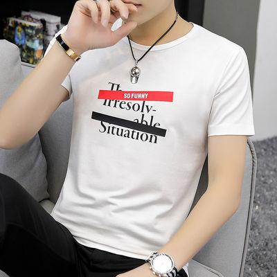 视客 2020新款短袖T恤男莫代尔夏季男装潮流印花白色修身印花半袖