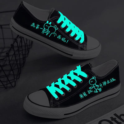 韩版情侣款发光帆布鞋平底休闲荧光鞋男女学生布鞋百搭夜光板鞋子