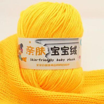 金丝绒毛线团七彩姜黄色毛线团勾鞋线粗线毛线团棉线三利毛细毛线