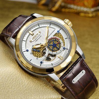 【瑞士品牌】手表进口全自动机械机芯手表男士手表蓝宝石镜面男表
