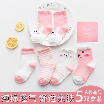 【5双装】童袜儿童袜子男女童高中筒长款婴儿宝宝1-12岁批发秋冬