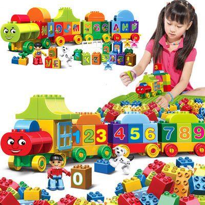兼容乐高积木大颗粒托马斯小火车数字拼装益智玩具男女孩玩具礼物