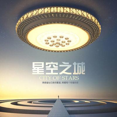 [OP]D吸顶灯圆形卧室灯简约儿童房灯阳台灯创意客厅灯房间灯具
