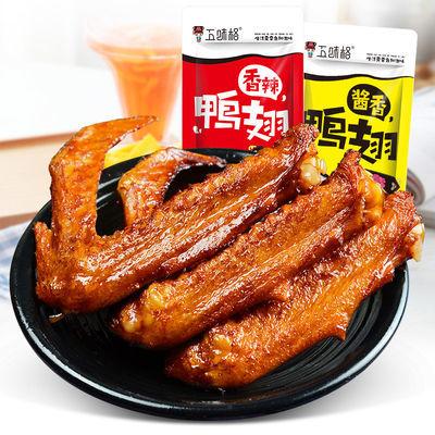 五味格香辣鸭翅10包180克湖南特产绝味肉类零食小吃